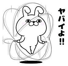 f:id:kimuyasu:20200303121246j:plain