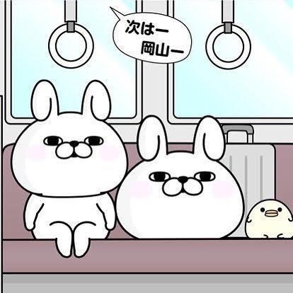 f:id:kimuyasu:20200325191320j:plain