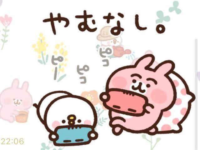 f:id:kimuyasu:20200327082459j:plain