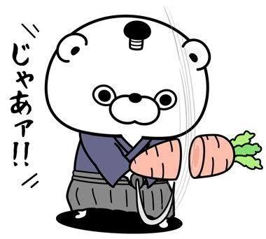 f:id:kimuyasu:20200516155203j:plain