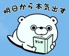 f:id:kimuyasu:20200518152613j:plain