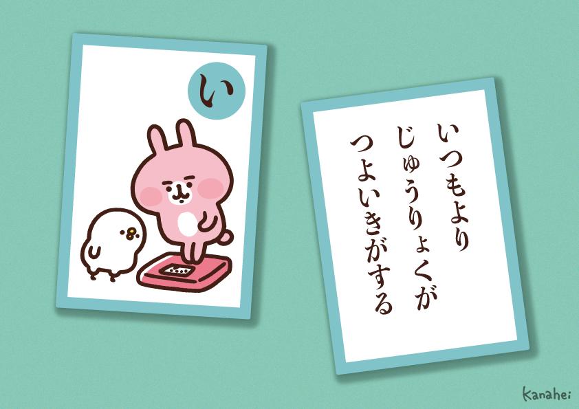 f:id:kimuyasu:20200527103941p:plain