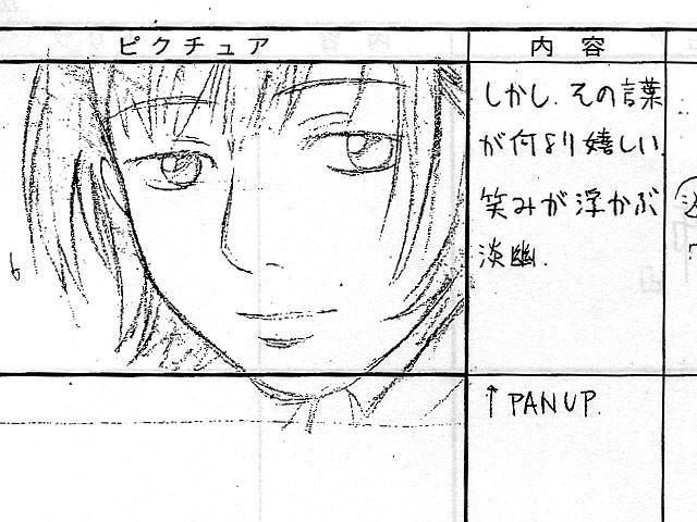 f:id:kimuyasu:20200924073835j:plain