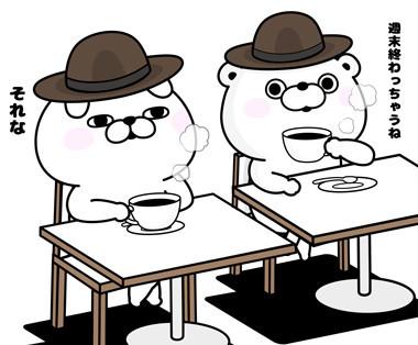 f:id:kimuyasu:20201022174842j:plain