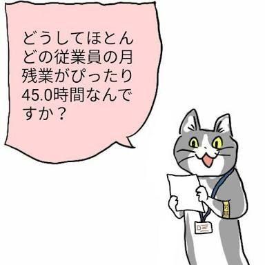 f:id:kimuyasu:20201126081844j:plain