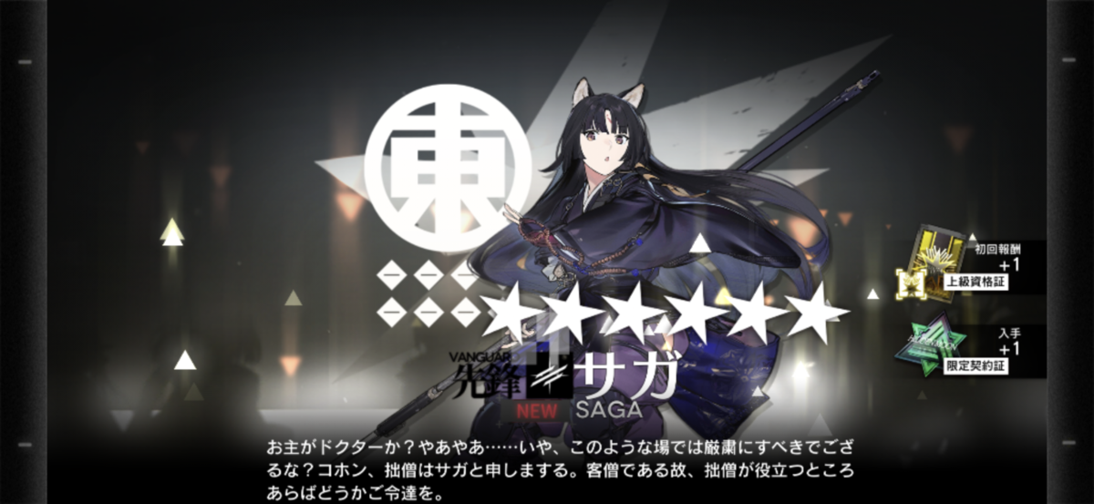 f:id:kimuyasu:20210811113400p:plain