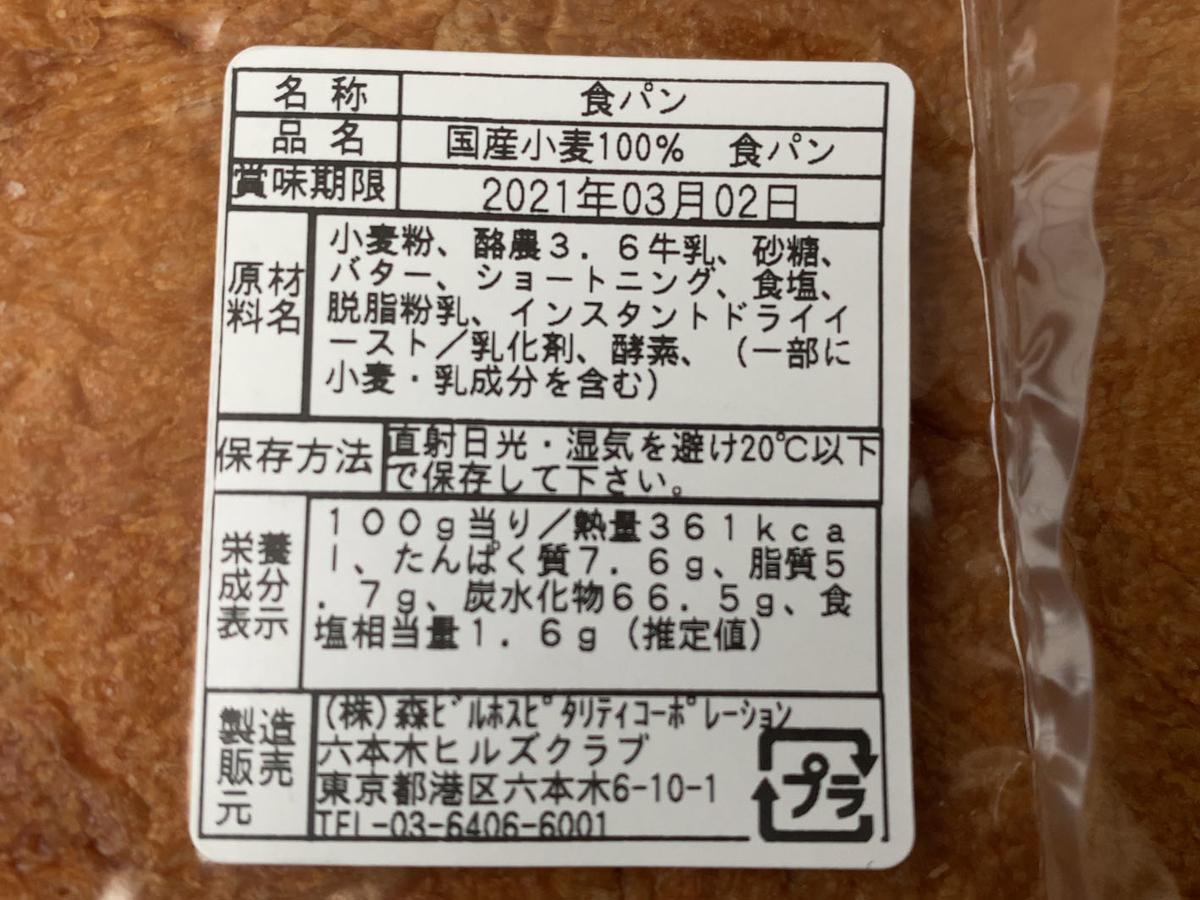 f:id:kimuyuki1960:20210228153818j:plain