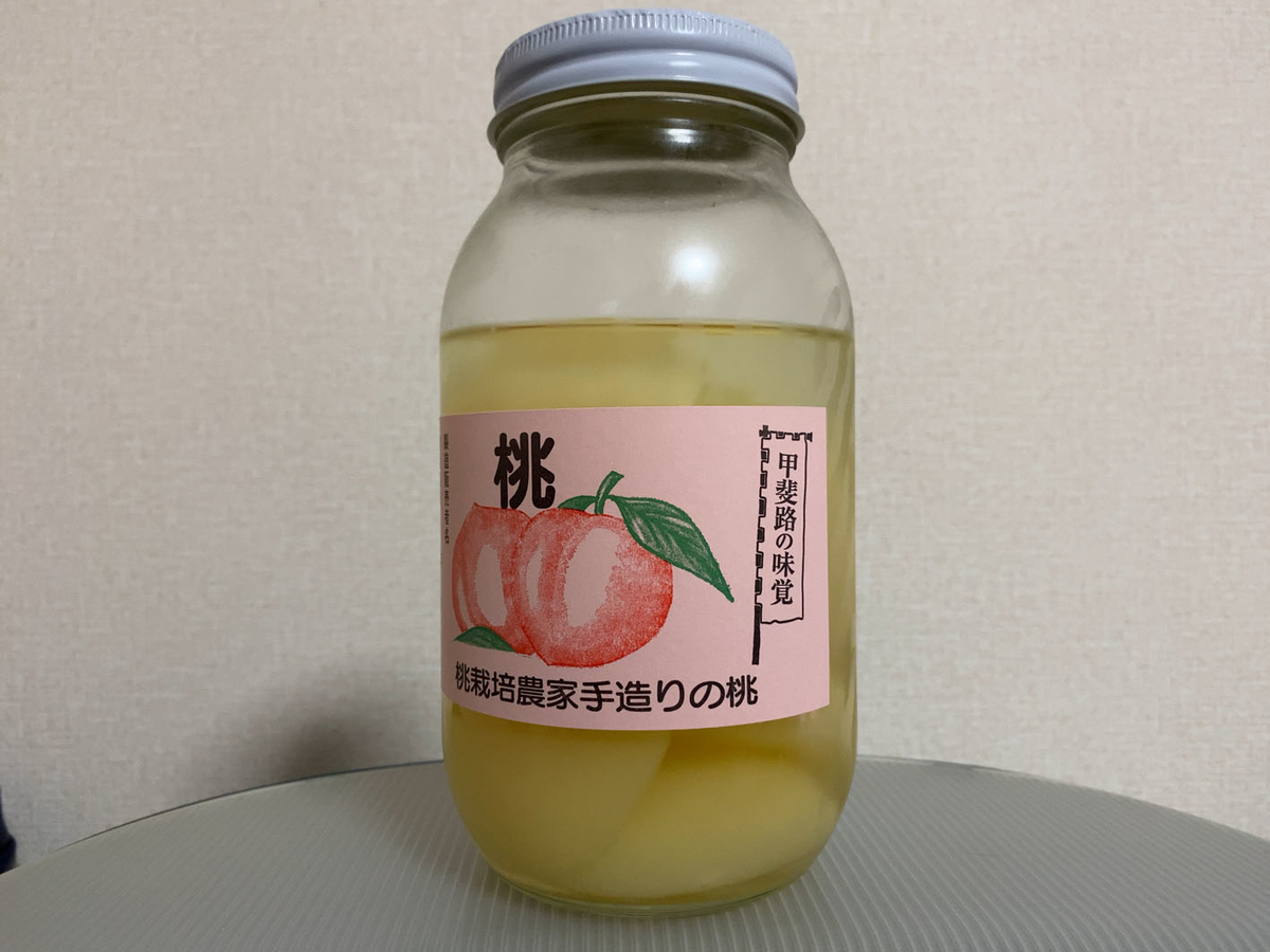 f:id:kimuyuki1960:20210313083635j:plain