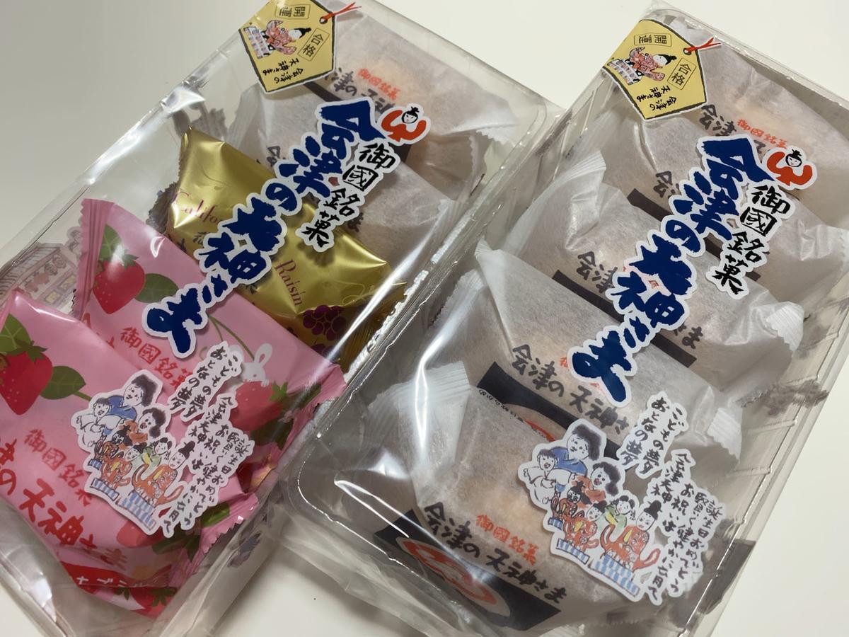 f:id:kimuyuki1960:20210321085008j:plain