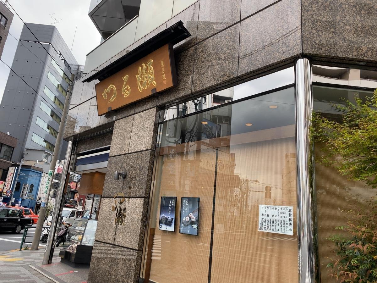 f:id:kimuyuki1960:20210403205053j:plain