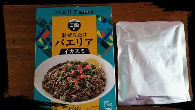 f:id:kimyuki5025:20170327234544j:image