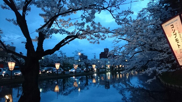 f:id:kimyuki5025:20170426150632j:image