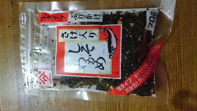 f:id:kimyuki5025:20170526234600j:image
