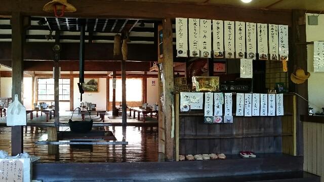 f:id:kimyuki5025:20170528234858j:image