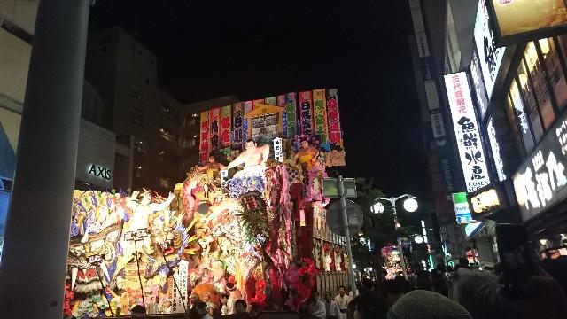 f:id:kimyuki5025:20170804151246j:plain