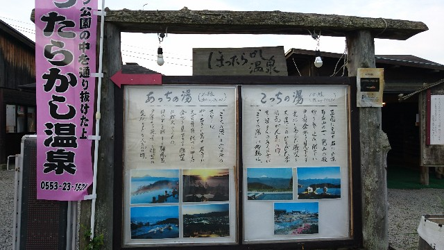 f:id:kimyuki5025:20170910065255j:plain