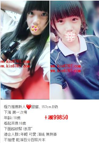 f:id:kin6767:20200318013004p:plain