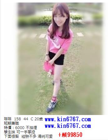f:id:kin6767:20200603232408p:plain