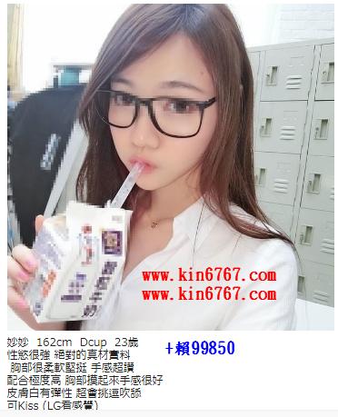 f:id:kin6767:20200603232822p:plain