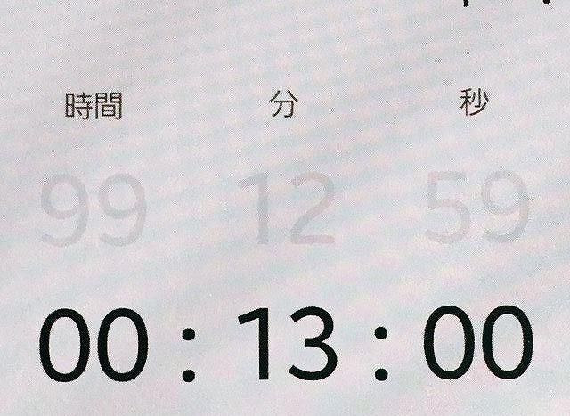f:id:kina0111:20201119105230j:plain