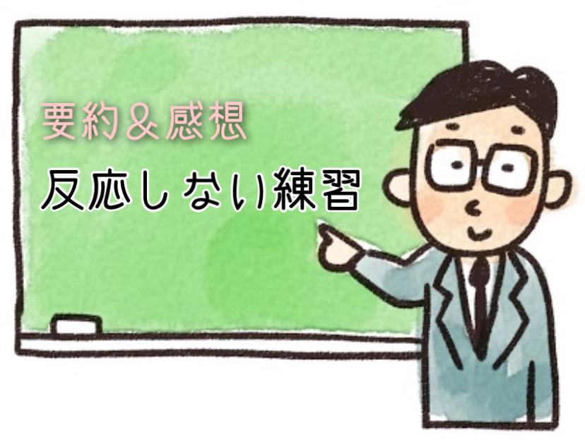 f:id:kina_kq:20210216051838j:plain