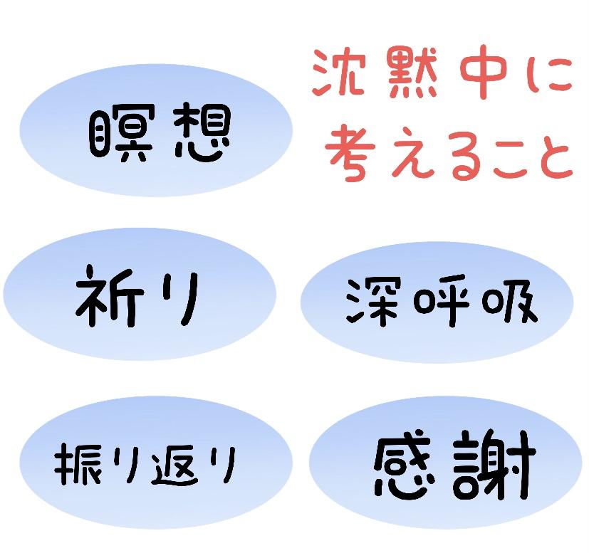 f:id:kina_kq:20210226092021j:plain