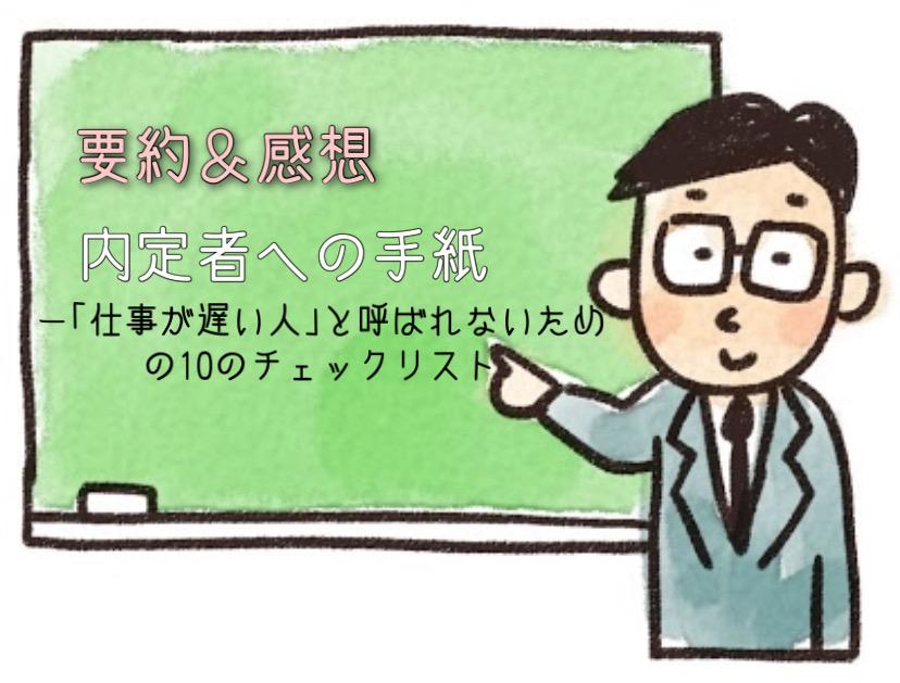 f:id:kina_kq:20210308051652j:plain