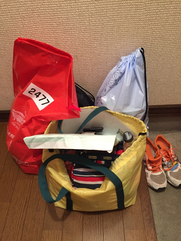 f:id:kina_tomo_yu:20170624151532j:plain