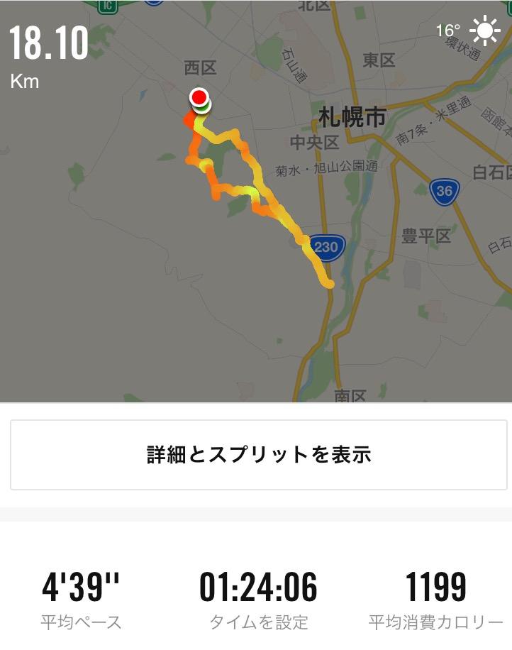 f:id:kina_tomo_yu:20170924174940j:plain