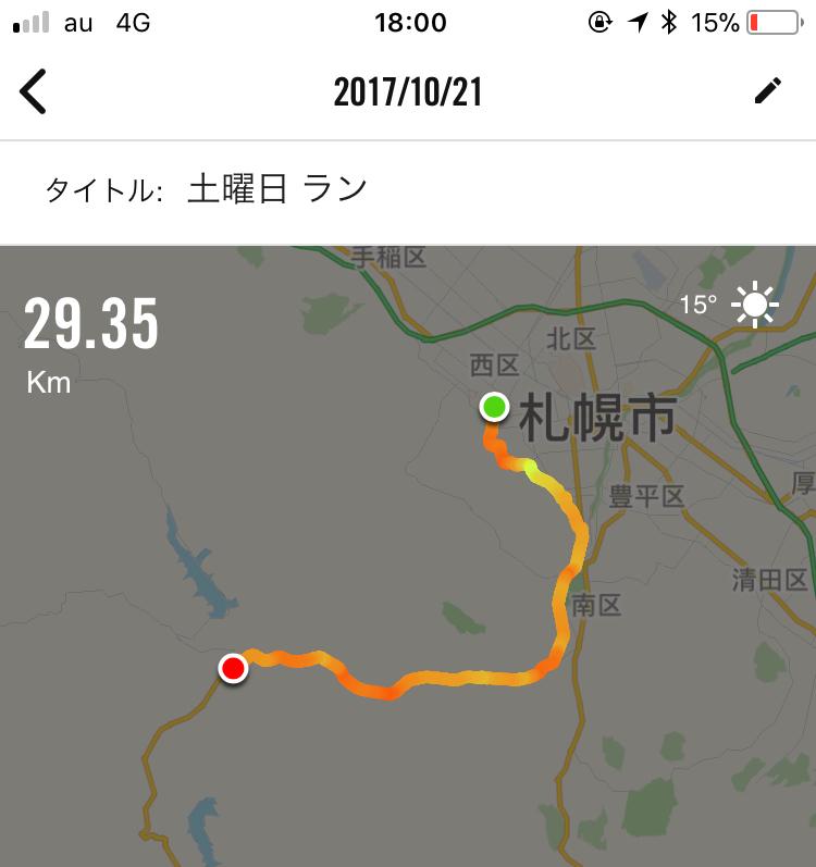 f:id:kina_tomo_yu:20171022194531j:plain