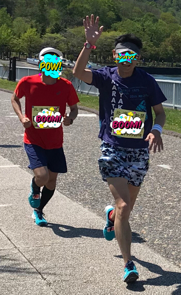 f:id:kina_tomo_yu:20180523124059j:plain
