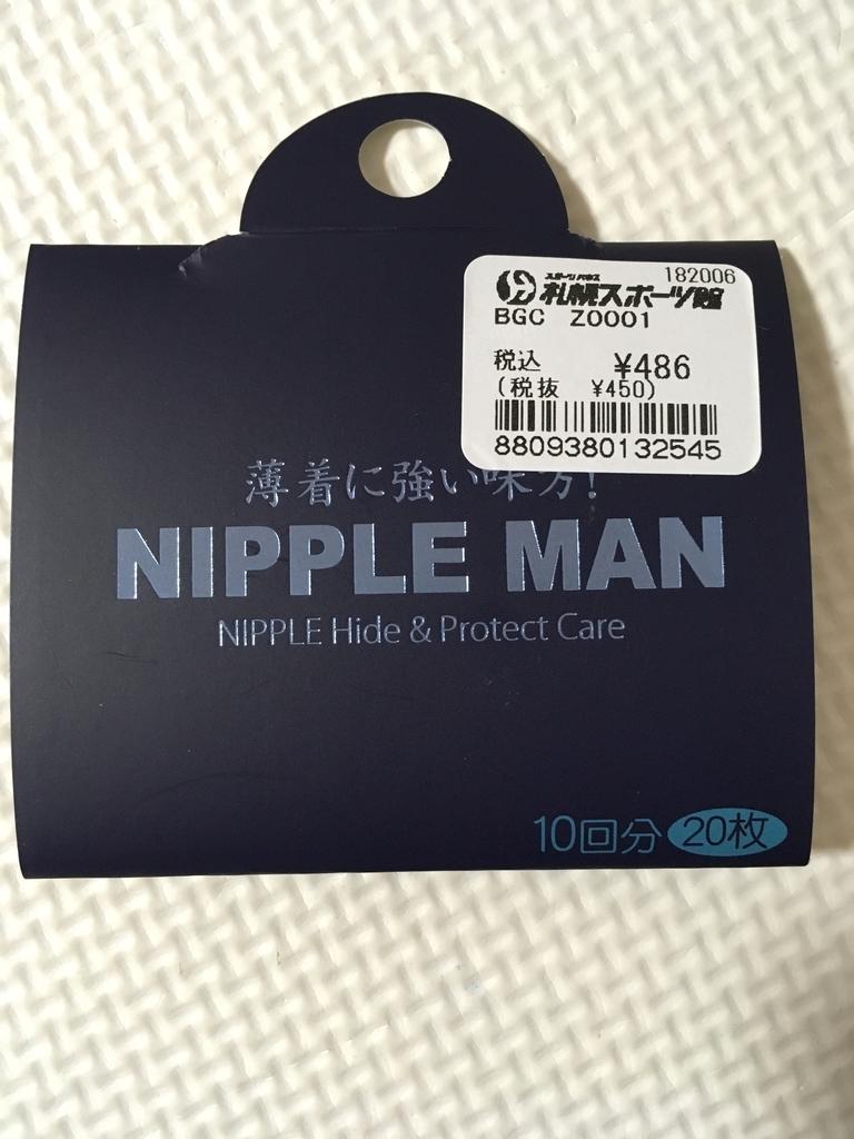 f:id:kina_tomo_yu:20181027202244j:plain