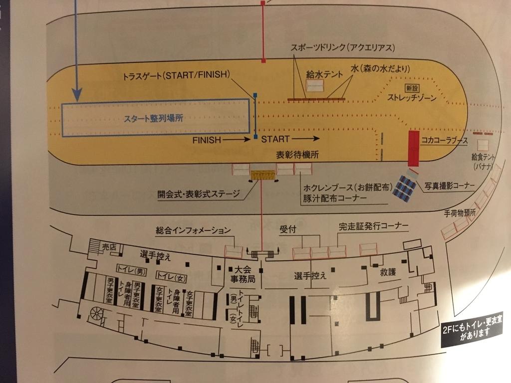f:id:kina_tomo_yu:20181031111744j:plain