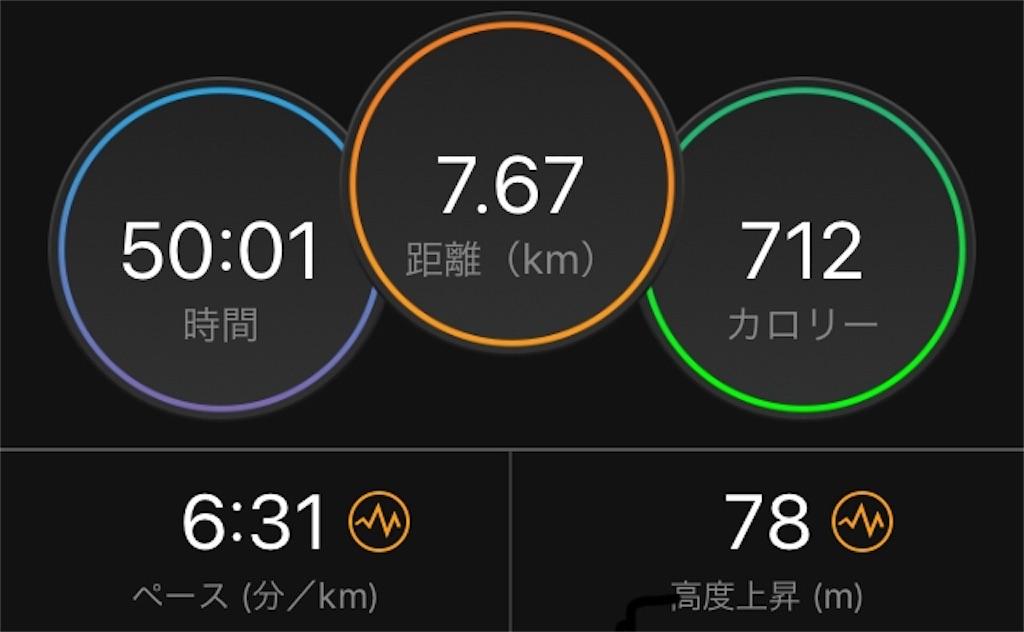 f:id:kina_tomo_yu:20190919120537j:image