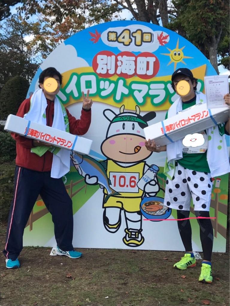 f:id:kina_tomo_yu:20191013182803j:image