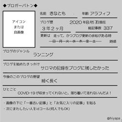 f:id:kina_tomo_yu:20200817195427p:plain