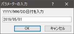 f:id:kinacco:20190425214111j:plain