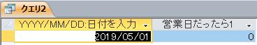 f:id:kinacco:20190425214218j:plain