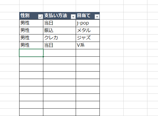 f:id:kinachan0725:20170725170052p:plain