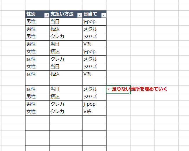 f:id:kinachan0725:20170725170151p:plain