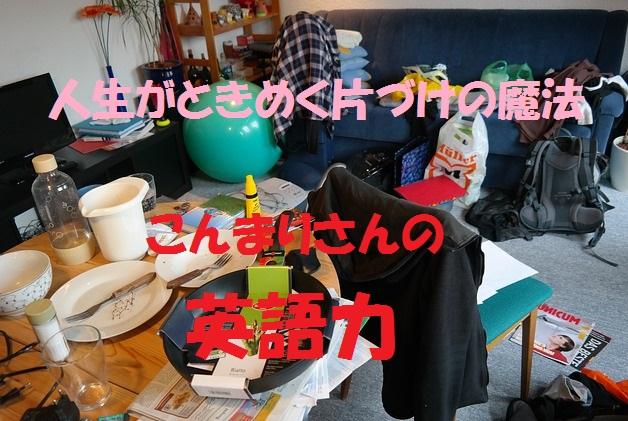 f:id:kinachan75:20190403181532j:plain