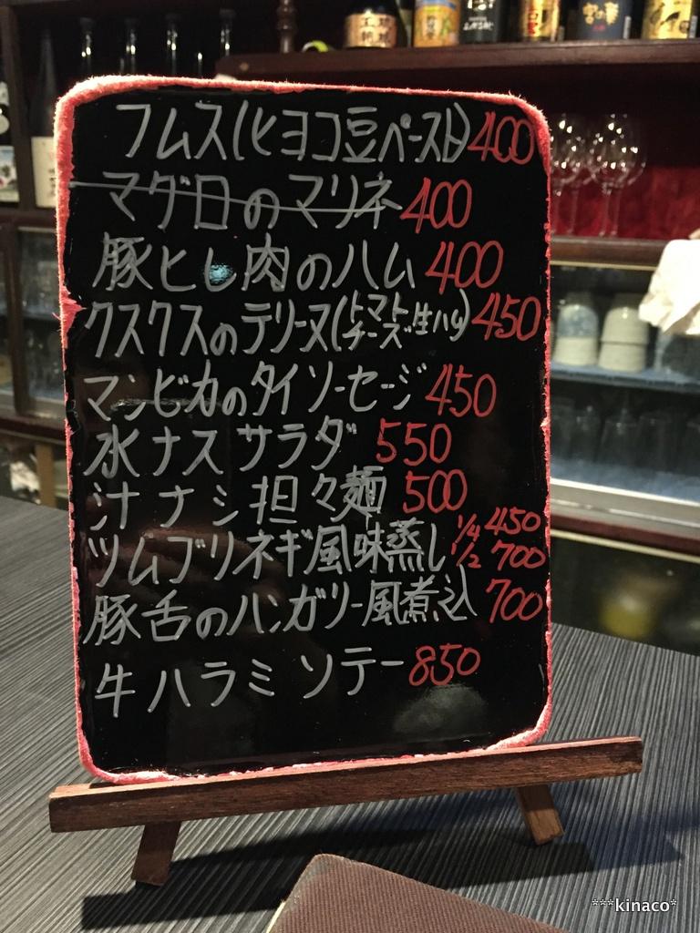 f:id:kinacono:20170617134537j:plain