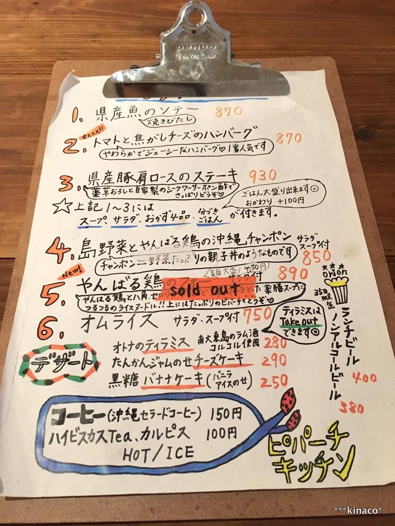 f:id:kinacono:20171016174118j:plain