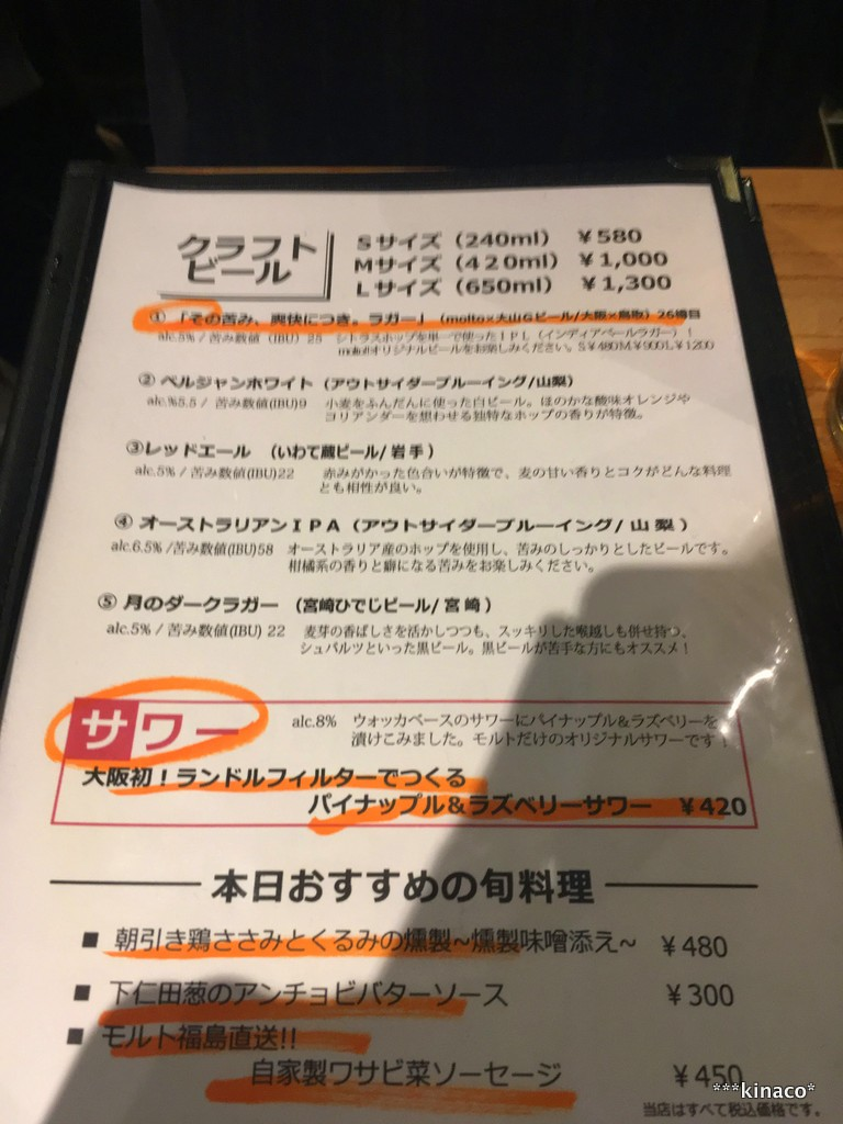 f:id:kinacono:20180102141533j:plain