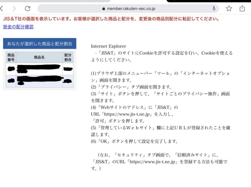 f:id:kinakajin:20190926114944p:plain