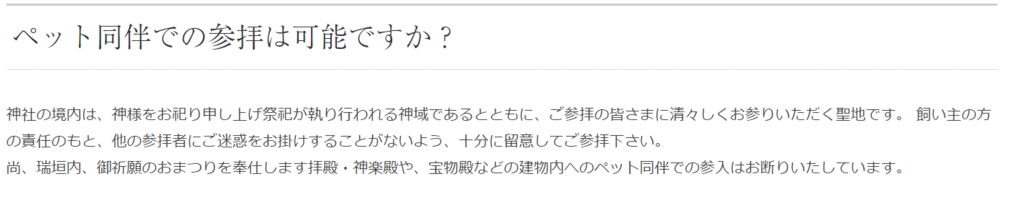 f:id:kinakinakinako0413:20190119193347p:plain