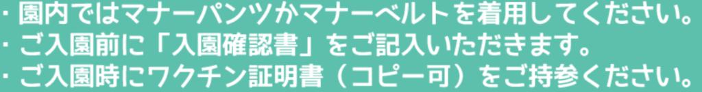 f:id:kinakinakinako0413:20190306153413p:plain