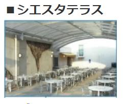 f:id:kinakinakinako0413:20190306154106p:plain