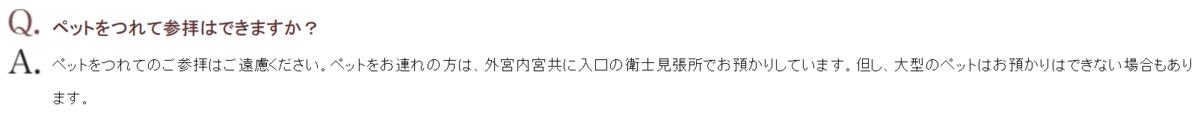 f:id:kinakinakinako0413:20190329185026p:plain