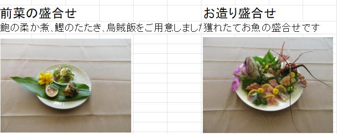 f:id:kinakinakinako0413:20190731183606p:plain